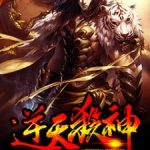 dragon-market-xp