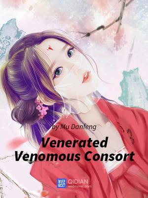 venerated-lsd-min