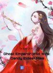 Ghost_emperor-min
