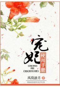 chongfei-1-min
