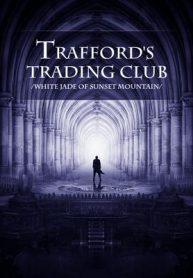 Trafford's-Trading-Club-min