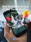 Red-Envelope-Group-of-the-Three-Realms-min